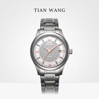 天王表男士手表时尚商务复古镂空机械手表男表GS5685S