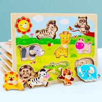 宝宝手抓板拼图1-2-3-4岁立体婴幼儿童蒙氏早教智力玩具积木木质0