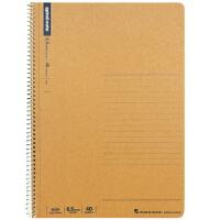 日本maruman美乐麦|spiral 牛皮纸封面螺旋笔记本 记事本B5 40页