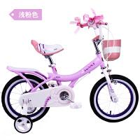 送宝宝礼物 小孩生日 优贝儿童自行车女12寸14寸16寸18寸新款珍妮