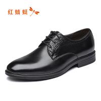 红蜻蜓男鞋秋冬新款商务正装皮鞋低帮系带头层牛皮男单鞋正品