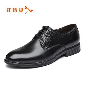 红蜻蜓男鞋商务皮鞋正装鞋子男WTA7627