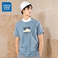 [限时抢价格:24.9元,限5月12日-5月30日]真维斯男装 夏装新款 时尚圆领印花短袖T恤