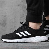 到手价319-Adidas阿迪达斯男女鞋秋季款运动鞋轻便耐磨休闲跑步鞋FX4704