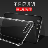 支持礼品卡 ROCK/洛克 OPPO R11 手机壳 r11plus全包 防摔 透明 硅胶 软套 r11 plus 创