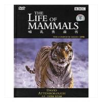 原装正版 BBC经典纪录片 哺乳类前传(BBC)(6DVD)正版光盘