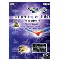 原装正版 BBC经典纪录片 生命始终寻(DVD-9) Journey of Life 正版光盘