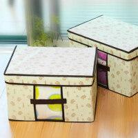 家英 韩版小熊大号透明视窗收纳箱收纳盒玩具衣服储物整理箱储物箱整理箱