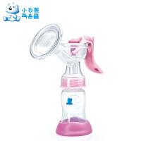 小白熊 高级手动吸奶器 HL-0611