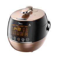 Midea/美的 MY-YL50Easy601电压力锅家用双胆饭煲升高压锅
