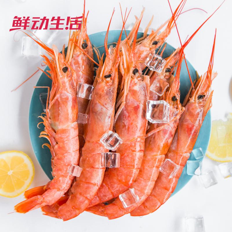鲜动生活 阿根廷红虾 2kg/盒 L2