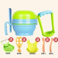 宝宝辅食研磨器婴儿食物辅食研磨碗手动果泥料理机辅食工具