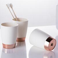 【满减】欧润哲 3只装玫瑰金漱口杯家庭装 创意圆形刷牙杯牙缸水杯时尚洗漱杯子