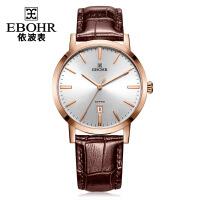 依波表(EBOHR)时代元素系列玫瑰金色舒适皮带石英男表男士手表10890332