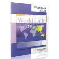 球英语教程1一练习册(第二版)(美)斯特姆斯基 world link 9787544630207上海外语教育出版社