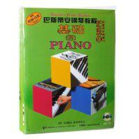 【正版直发】巴斯蒂安钢琴教程(4)(有声版,共5册,附DVD) (美)詹姆斯・巴斯蒂安著 9787807515463