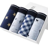 【夏上新】南极人男士内裤棉质平角裤透气条纹印花棉四角裤头盒装