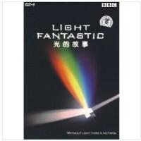 原装正版 BBC纪录片:光的故事 精装D9 DVD 光盘