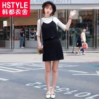 韩都衣舍2017韩版女装夏装新纯色显瘦百搭两件套时尚套装