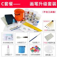 水粉�料套�b工具箱�和��L��小�W生用初�W者�{色盒水粉����P