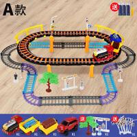 电动轨道车套装小火车汽车三四五周12-3-6岁儿童赛车玩具车 男孩
