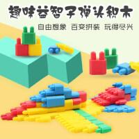 子弹头积木儿童拼装塑料益智玩具 3-4-6周岁 幼儿园手工课diy男孩