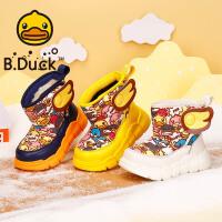 【2件25折:99.75元】B.Duck小�S��童鞋男童靴子2020冬季新款大棉防滑雪地靴加�q保暖棉靴BY5182953