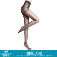 10双丝袜女款连裤袜夏季黑肉色隐形浅肤全透明长筒袜子 【10双装】耐穿防勾丝
