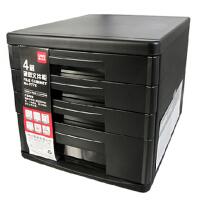 办公文件收纳箱文具 文具9772桌面文件柜四层塑料文件橱
