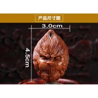 齐天大圣核雕 进口印尼超大单核 橄榄胡核雕单籽单颗文玩3417 图片色