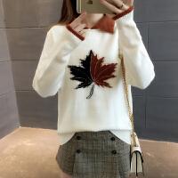 春装新款韩版毛衣女士针织衫时尚枫叶提花方领短款毛衣学生打底衫