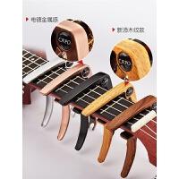 尤克里用夹子通用调音器吉他配件创意古典吉他变调夹民谣
