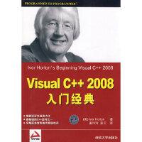 【新书店正版】Visual C++2008入门经典9787302194637清华大学出版社