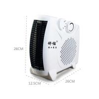 家用时尚暖风机家用取暖器电暖器浴室迷你热风扇电暖气小太阳