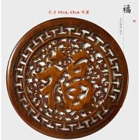 木雕挂件实木家居客厅背景墙壁饰玄关壁挂香樟木雕画圆形福字