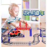 儿童电动赛车4男孩3-6周岁7玩具汽车轨道小火车多层电动套装
