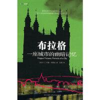 布拉格:一座城市的幽暗记忆(爱尔兰)班维尔,张鹤新星出版社9787802252837