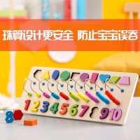 幼儿童玩具1-3-6周岁2宝宝数字颜色认知男孩女益智力宝宝早教积木