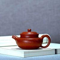 【只有一个】祥龙仿古紫砂壶 大红袍泥料 家用泡茶壶 紫泥手工泡茶茶具 泡茶壶茶具套装 紫砂茶壶 紫砂壶茶具 养生泡茶壶