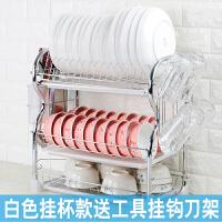 厨房用品用具小百货落地多层置物架碗碟筷收纳盒家用二层沥水碗架