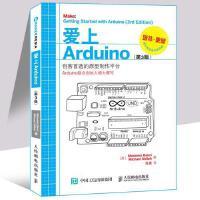 爱上Arduino *3版 Massimo BanziMichael ShilohArduino机器人入门指南ardu