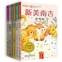 新美南吉小�W生分��x本(名著、名�g、分�、分文�w),日本的安徒生,作品被收入小�W�Z文教材
