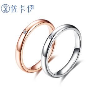 佐卡伊玫瑰18K金钻戒钻石对戒情侣戒指结婚对戒女款戒指正品珠宝