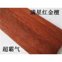 印度犀牛角紫檀金星小叶黄花梨佛珠手串原木料30*2*2原料