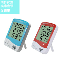 温度计 室内温度计 家用湿度计 温度湿度计 高精确 品益T-218B(两件优惠套装)