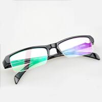 男女 半框树脂近视眼镜潮 小框时尚文艺学生平光防辐射眼镜