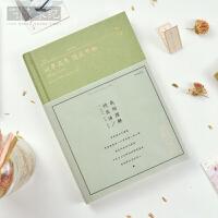 青禾纪笔记本子学生手账本日记本加厚文具用品创意个性日历本计划