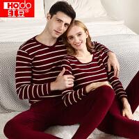 红豆保暖内衣 男女红豆绒色织条纹秋衣秋裤套装