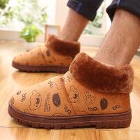 家居男士棉拖鞋全包跟冬季居家室内毛毛拖保暖休闲鞋冬天防滑加厚底棉鞋