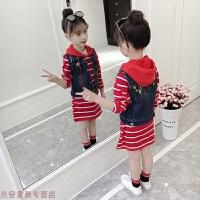 冬季童装女童条纹套装卫衣2018春秋季新款时髦韩版牛仔马甲洋气两件套秋冬新款